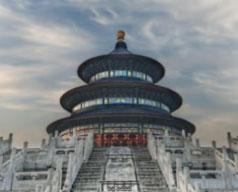 Beijing's New Leadership