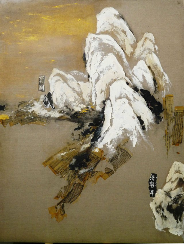 Wang Lifeng, Qing Mountain