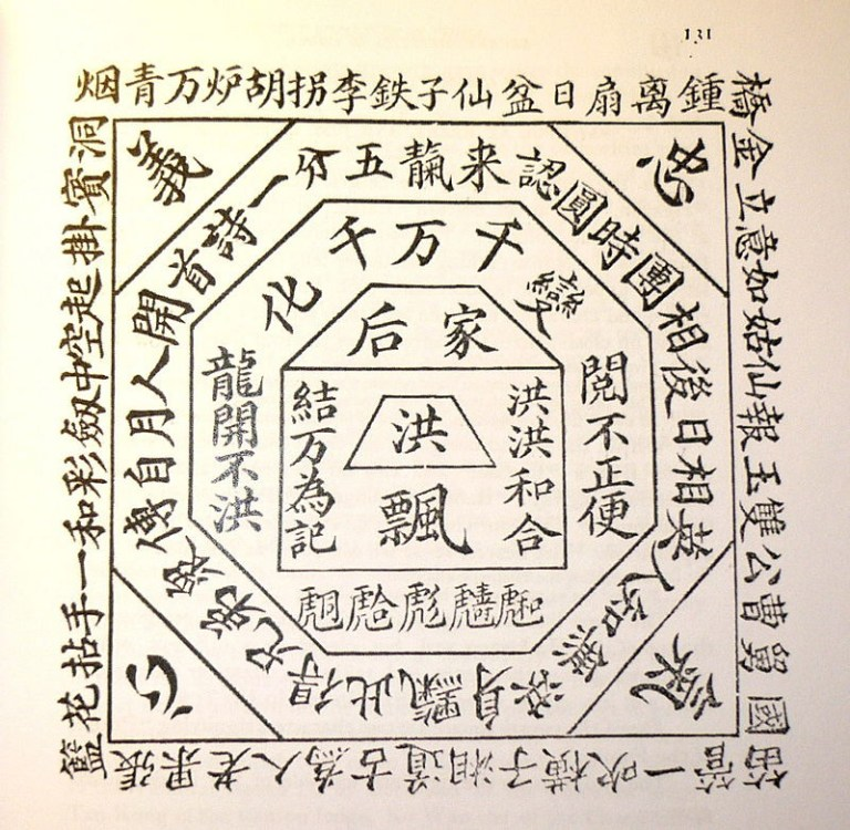 origine delle triadi cinesi