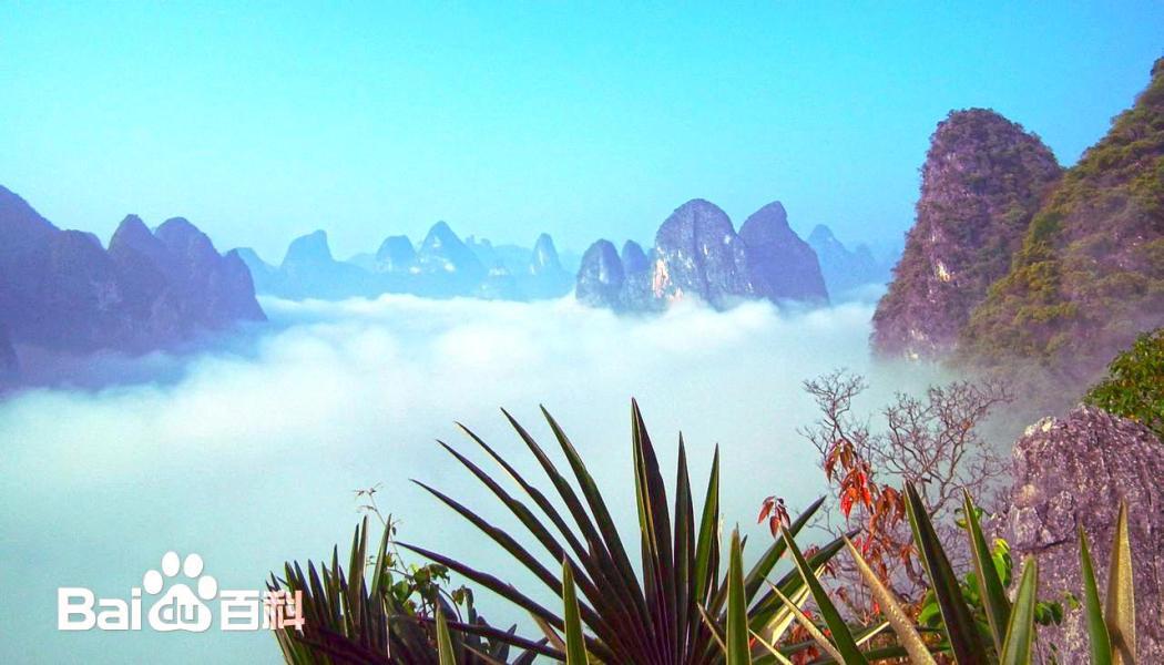 foto di Yangshuo