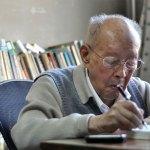 Zhou Youguang, il padre del Pinyin, muore all'età di 111 anni