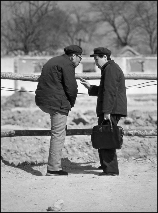Anziani cinesi