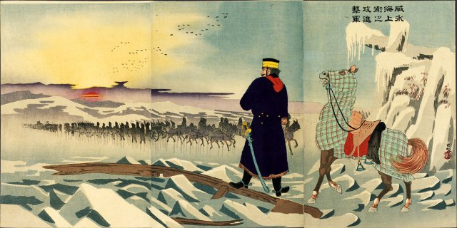 """L'armata avanza sul ghiaccio per attaccare Weihaiwei"" Kobayashi Kiyochika, 1895 [2000.417] Sharf Collection, Museum of Fine Arts, Boston"