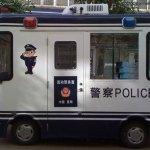 Retate della polizia cinese nei bar frequentati da stranieri