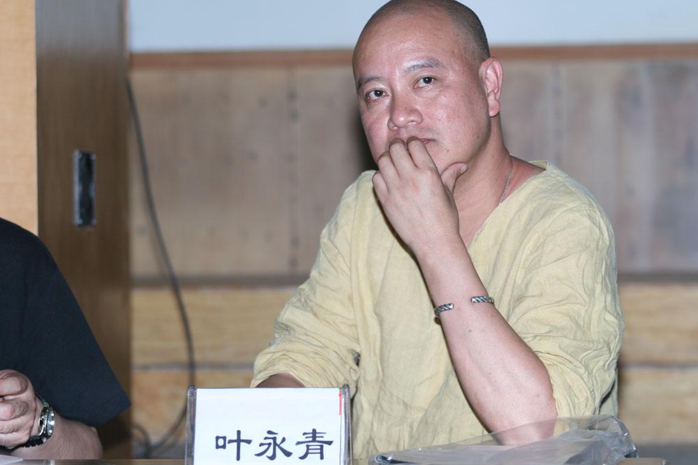 Ye Yongqing