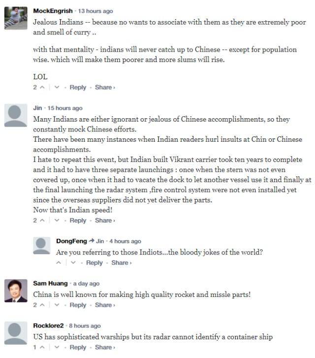 troll cinesi
