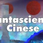 La Fantascienza cinese: intervista con Robert G. Price