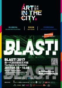 https://china-underground.com/2017/09/08/art-in-the-citys-blast-2017/