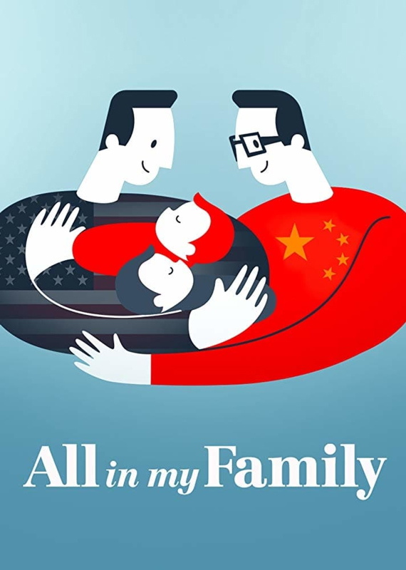 all-in-my-family