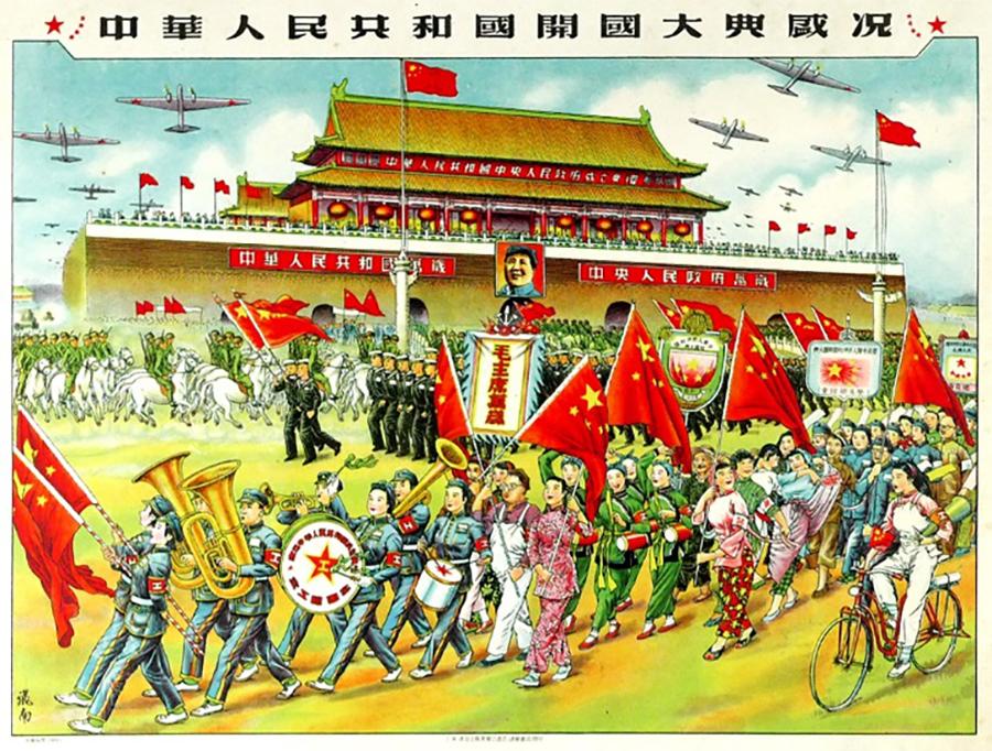 Cina 1949: immagini di un sogno nuovo_Yang Pei Ming