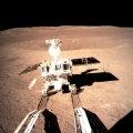 rover lunare cinese
