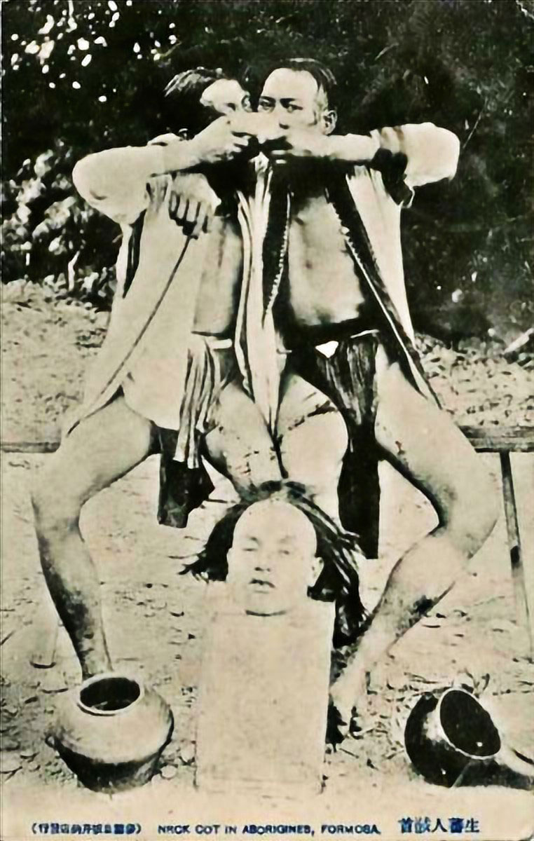 Rituale dei cacciatori di teste aborigeni taiwanesi, prima del 1945