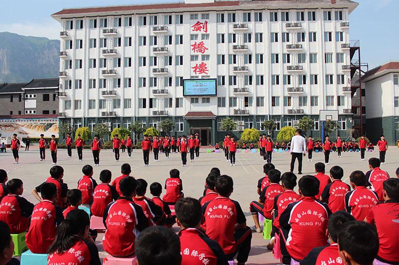 Shaolin-Kung-Fu-School