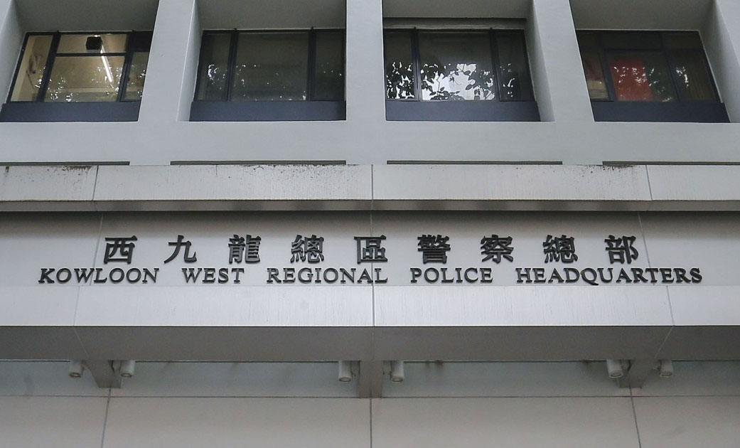 Un poliziotto di Hong Kong è stato arrestato con 129.000 USD in droga e denaro