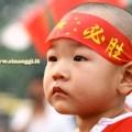 bambino-olimpiadi beijing 2008