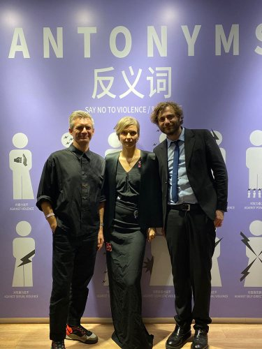 antonyms shanghai 6