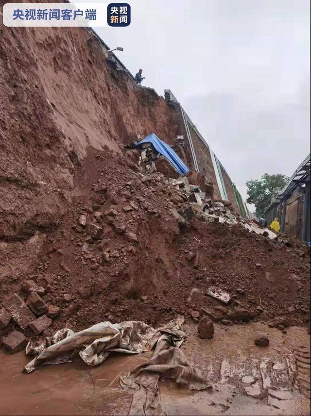pingyao wall damaged