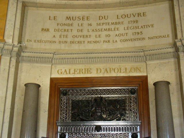 The Entrance to The Apollo Gallery
