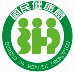 Bureau of health promotion