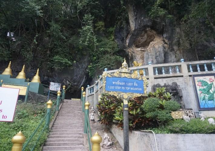 Tiger Cave temple in Krabi Thailand