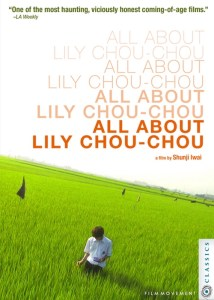 all-about-lily-chouchou_cover