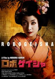 Barbican Film: Japanese Halloween Schlockfest Double Bill