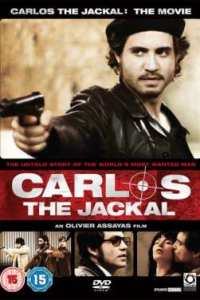 DVD Review: 'Carlos the Jackal'
