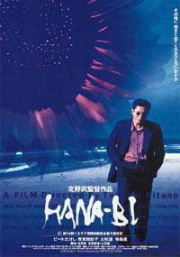 Barbican Film: 'Hana-Bi'