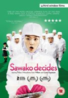 DVD Review: 'Sawako Decides'