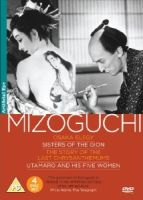 DVD Review: 'The Mizoguchi Collection'
