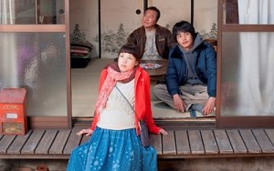 Film Review: 'Mitsuko Delivers'