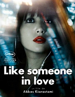 Cannes 2012: 'Like Someone in Love' preview