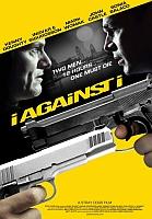 Film Review: 'I Against I'