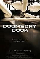 BFI London Film Festival 2012: 'Doomsday Book' review