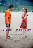 BFI London Film Festival 2012: 'In Another Country' review