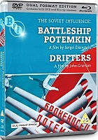 Competition: Win 'Battleship Potemkin' *closed*