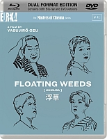 Blu-ray Review: 'Floating Weeds'