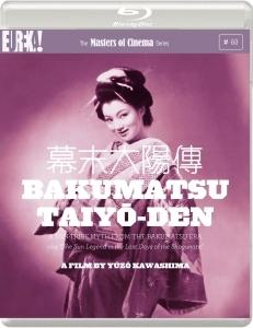 Blu-ray Review: 'Bakumatsu Taiyô-den'