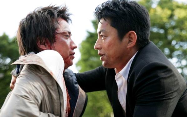 Osawa takao dating services