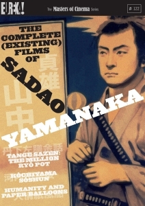 DVD Review: 'The Films of Sadao Yamanaka'