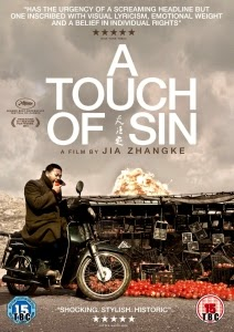 DVD Review: 'A Touch of Sin'