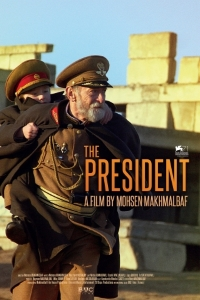 Film Review: 'The President'