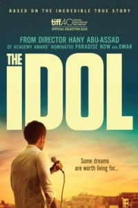 Toronto 2015: 'The Idol' review