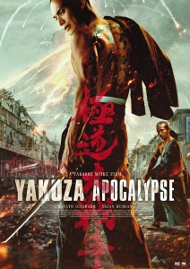 Toronto 2015: 'Yakuza Apocalypse' review