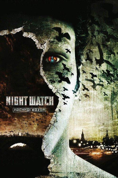 Nattens väktare
