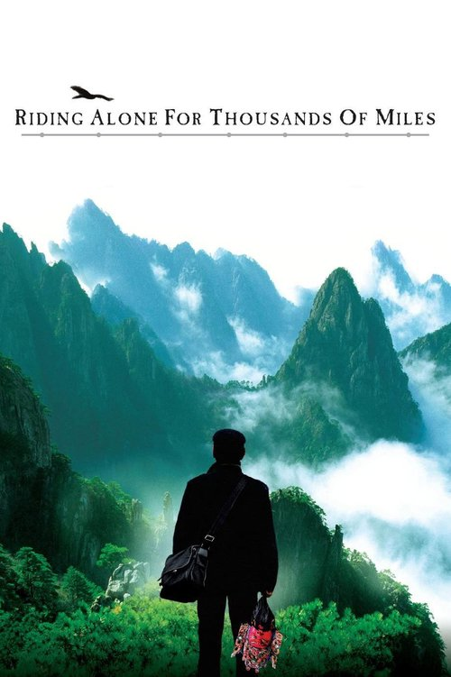 Att rida ensam i tusen mil