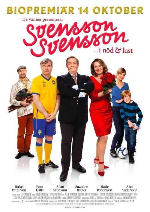 Svensson, Svensson - I nöd och lust