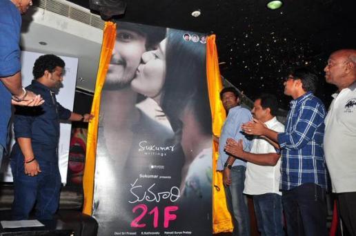 Kumari 21F movie posters 3
