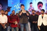 Bhale Bhale Manchi Roju Audio Launch 1