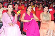 Bhale Bhale Manchi Roju Audio Launch 2